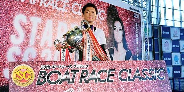 SG初優勝は2015年
