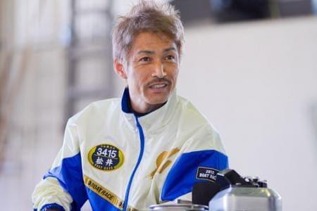 松井繁のレース展開