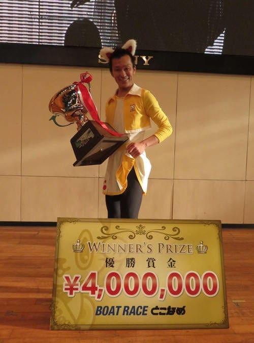 更に同年2011年SG初出場と初勝利