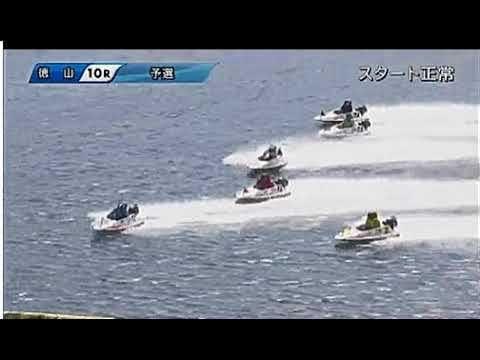 沼田克彦が競艇ボートレーサーになろうとしたきっかけ