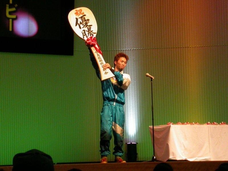 SG初優勝は2003年