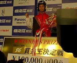 2005年にSGグランプリ