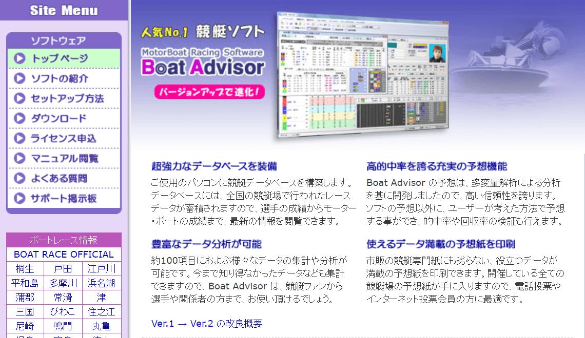 Boat Advisor