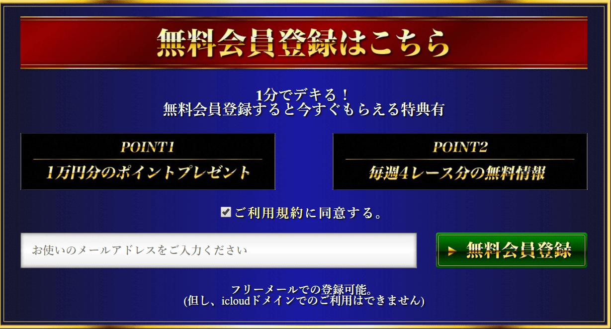 VMAX 10,000円分