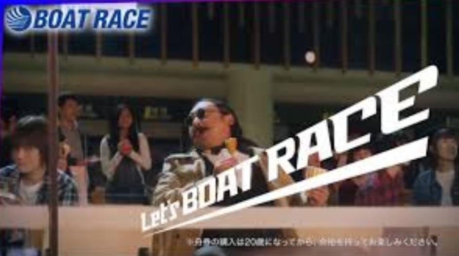 競艇 cm 初めてのボートレース編