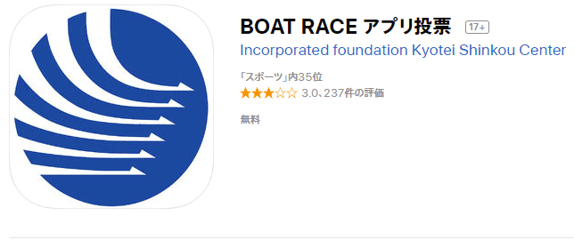 OAT RACE