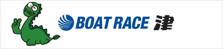 BOAT RACE津