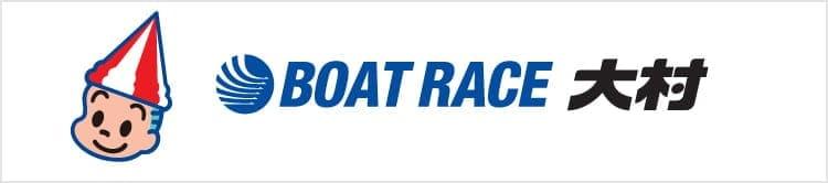 BOAT RACE大村