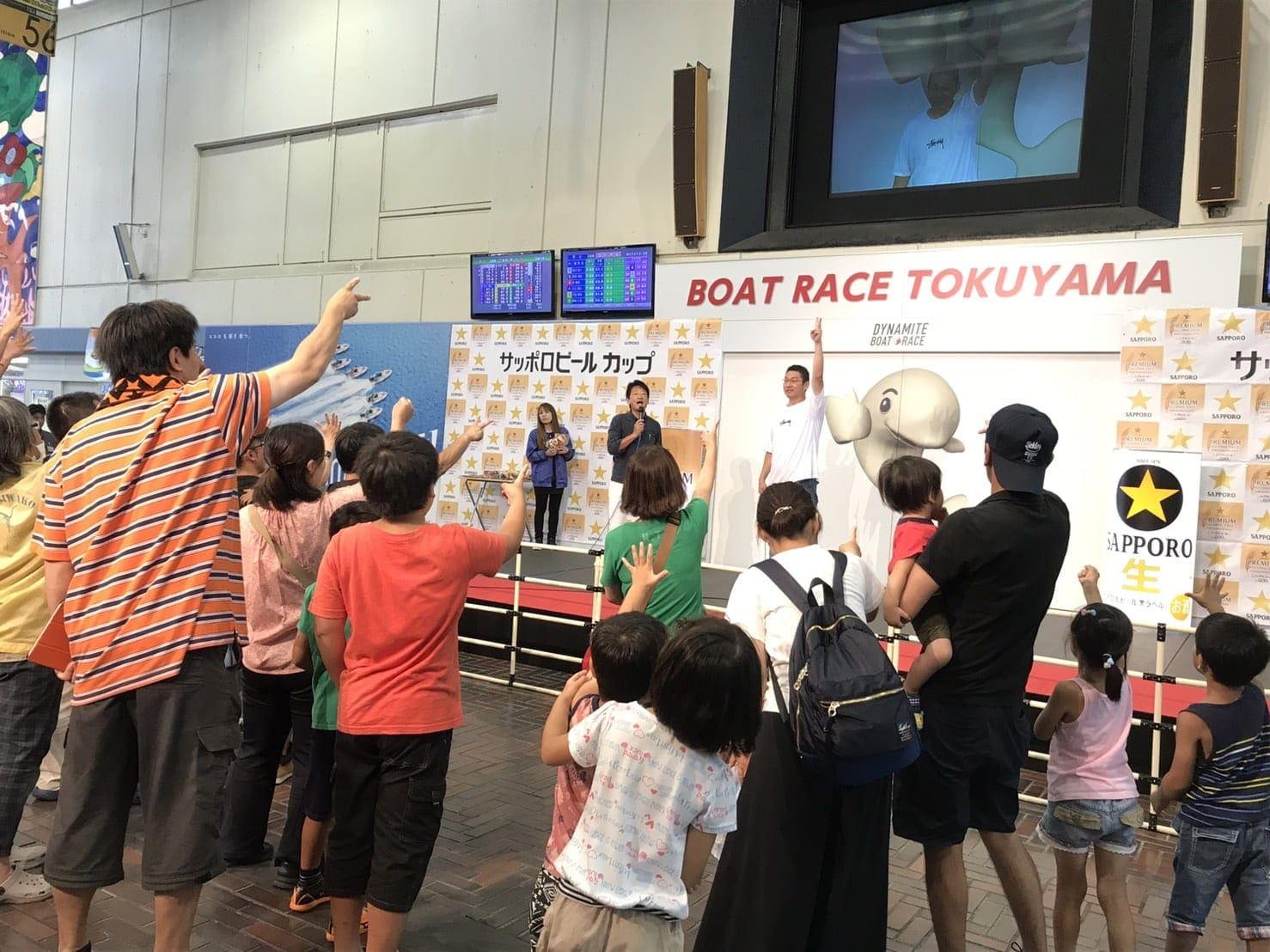 ボートレーサーと触れ合えるファンサービスイベント