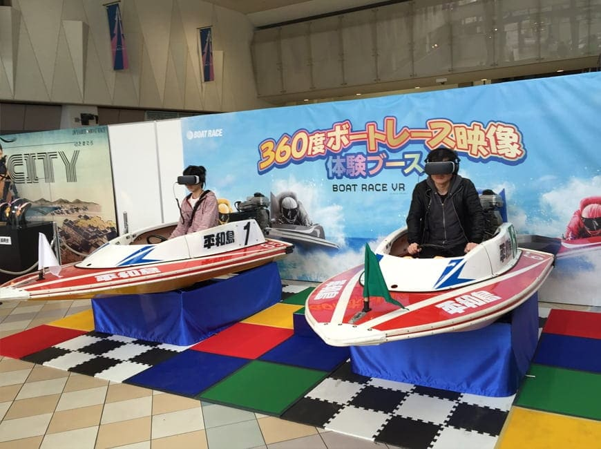 BOAT RACE EXPERIENCE