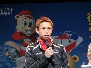 戸田グランプリ