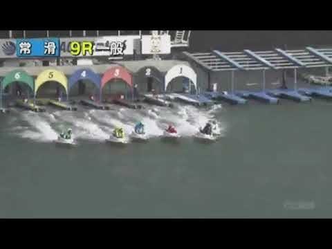 競艇 5艇転覆