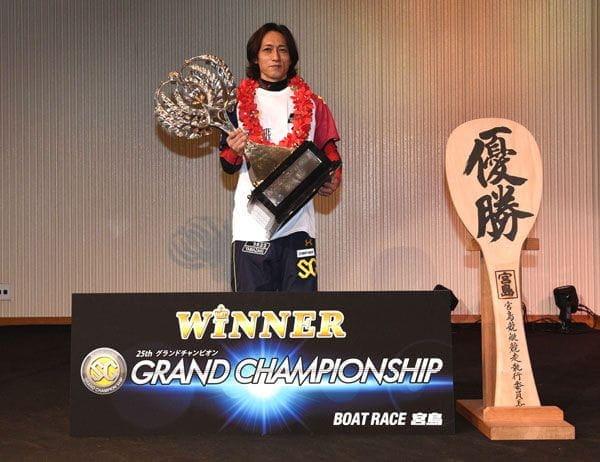 第25回グランドチャンピオン