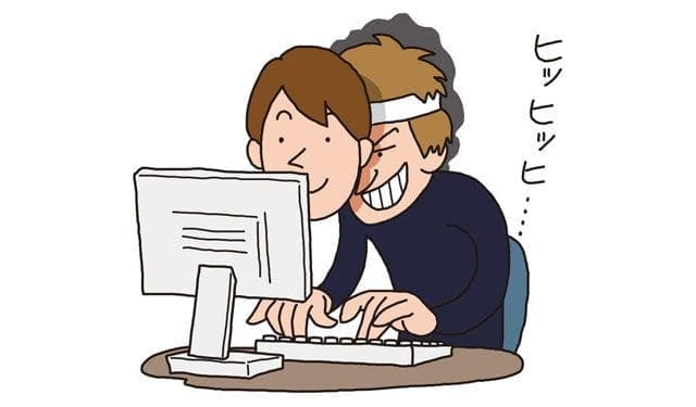 競艇予想サイトの関係者(サクラ)