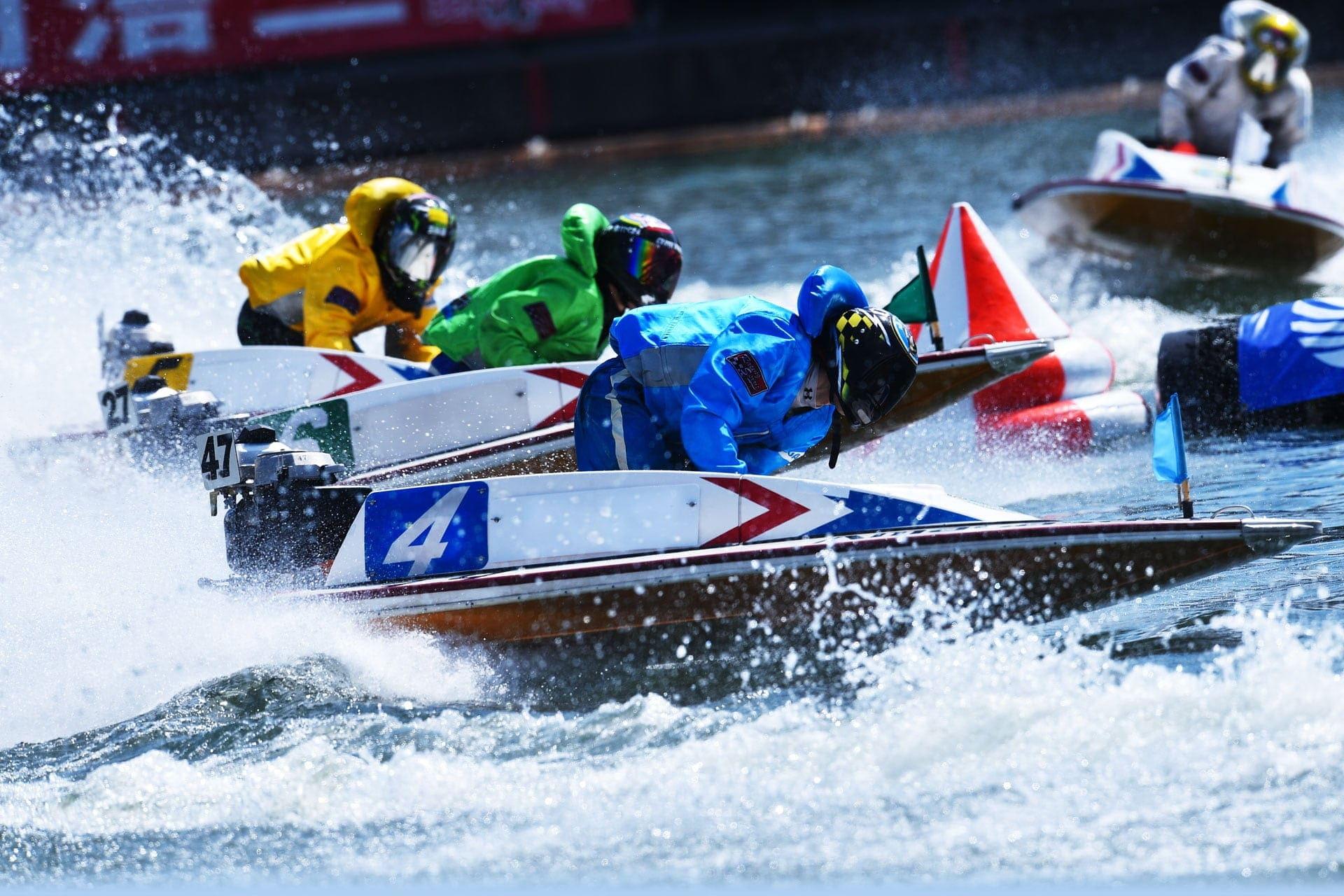 競艇のレース結果を確認