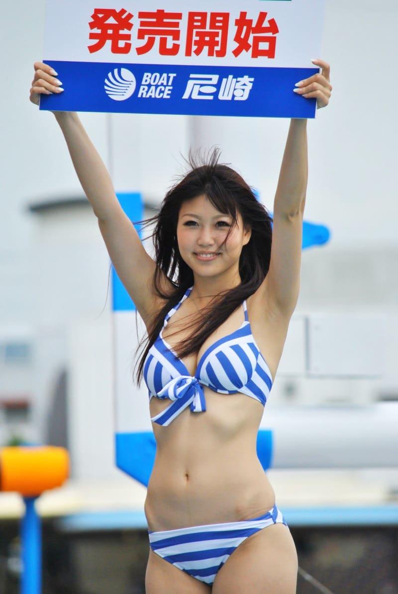 尼崎 競艇