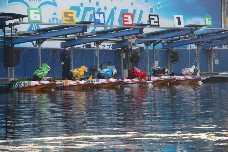 ボートレース平和島の特徴