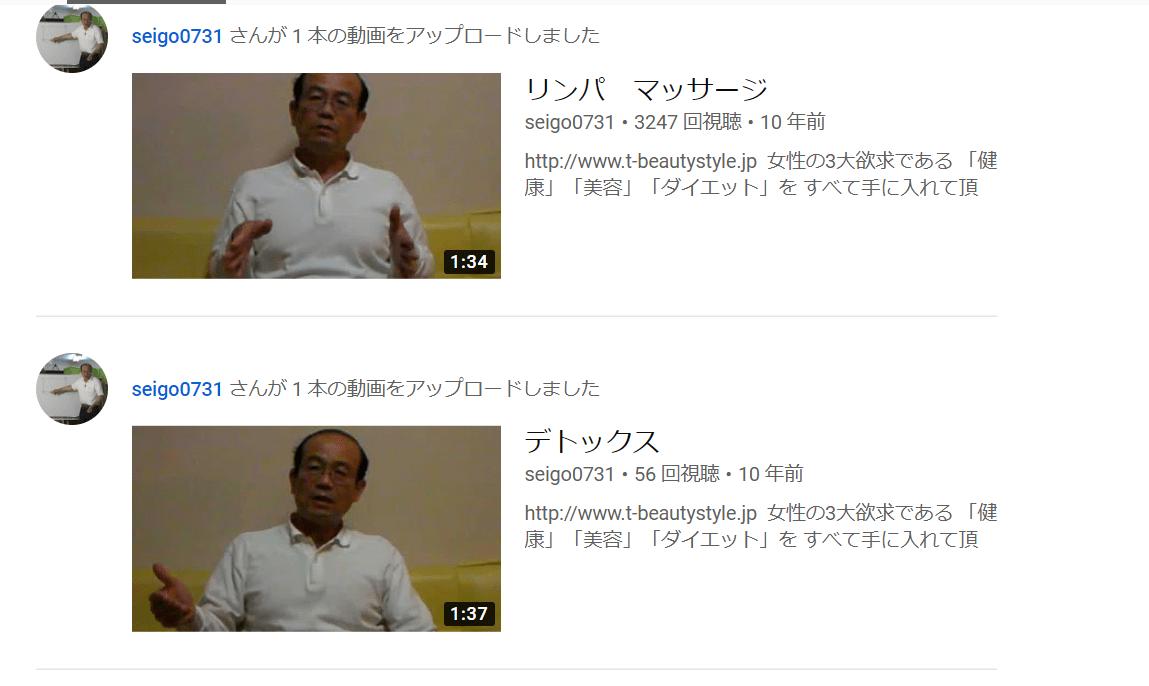 リンパマッサージの動画