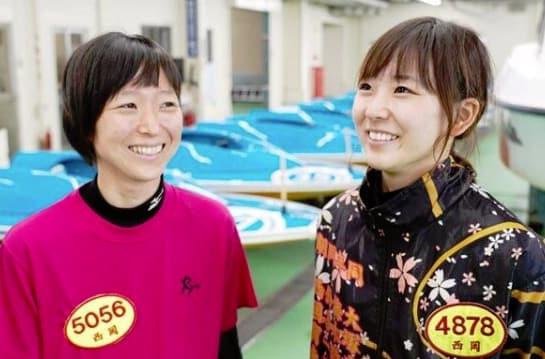 妹もボートレーサー