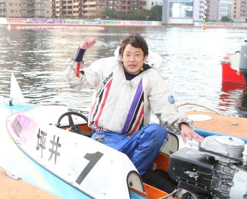 坪井康晴のレーススタイルと特徴