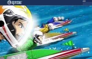 競艇予想サイト「ライド(RIDE)」の30日間全額保障はポイントでの変換!?口コミ・評判・評価を調査