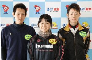 競艇選手の向井田直弥の実力って?しかも、3姉弟は全員競艇選手!?