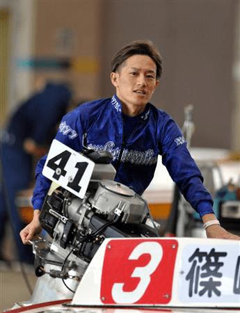 ボートレーサー 篠崎仁志