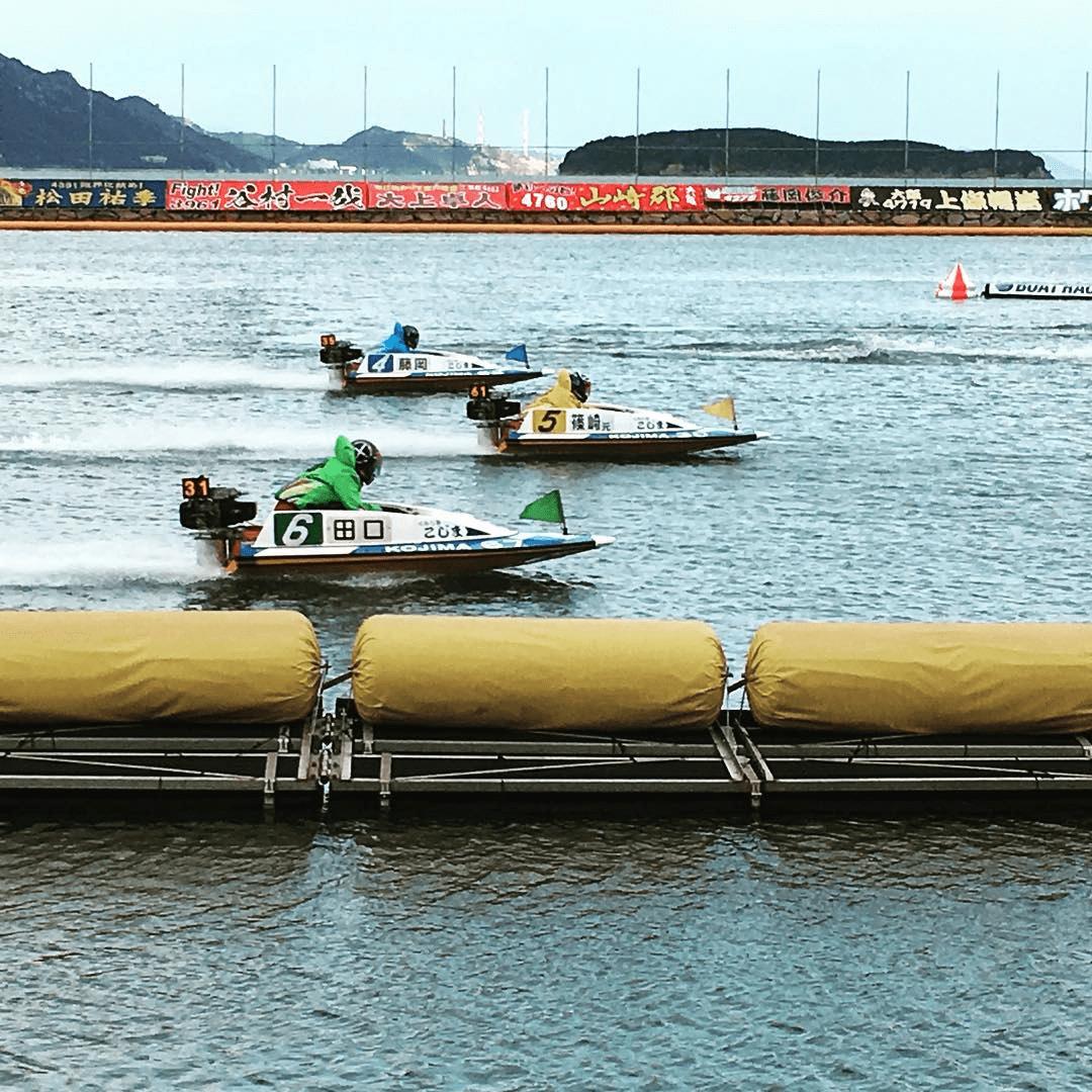 ボートレーサー 田口節子