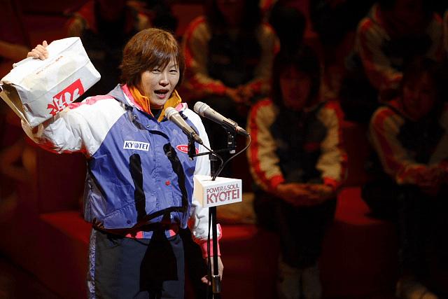 山川美由紀選手 優勝