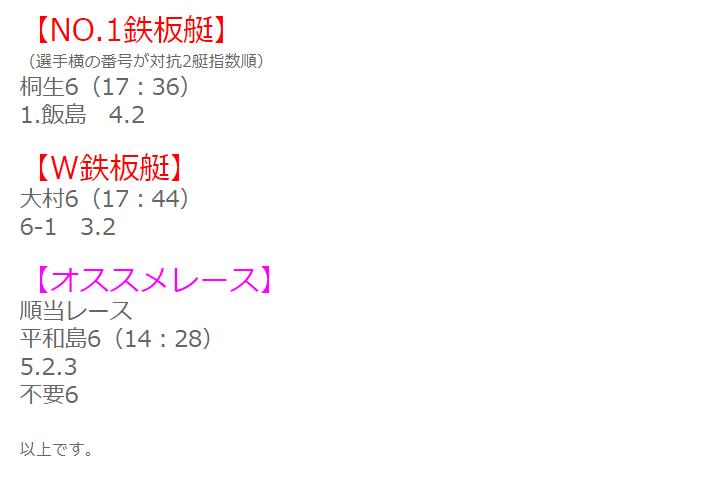金舟新聞 無料コンテンツ