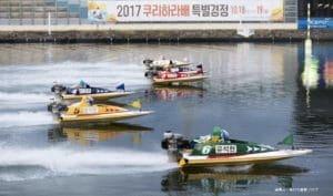 韓国 競艇