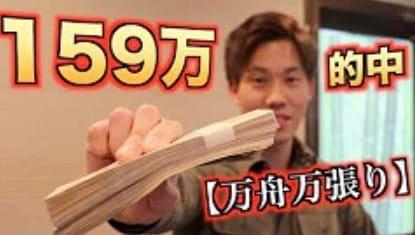 競艇 シン-SHIN- 最終回