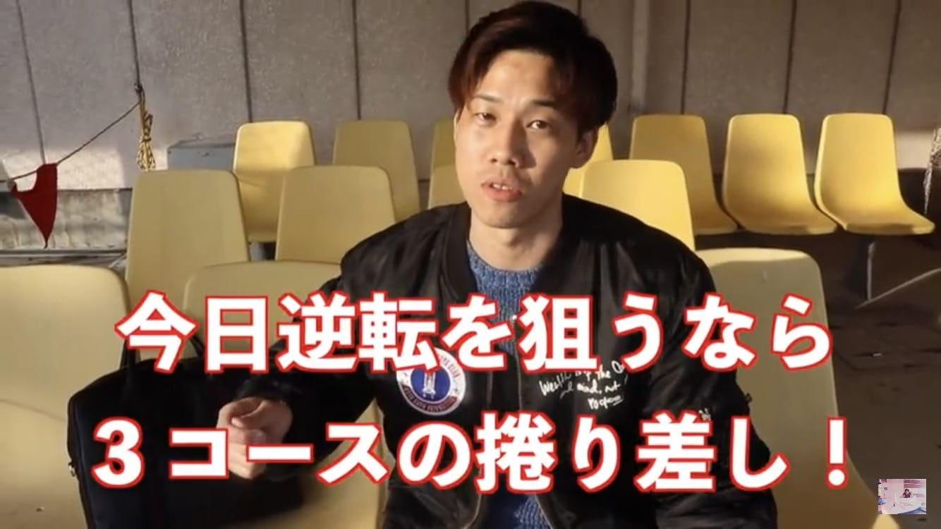 競艇 シン-SHIN- 立入禁止