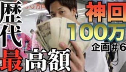 競艇 シン-SHIN- びわこG1