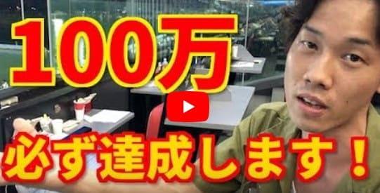 競艇 シン-SHIN- 100万円回収